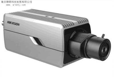 DS-2CD7026FWD-A